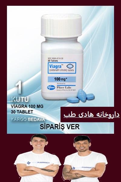 قرص ویاگرا 30 تایی در داروخانه